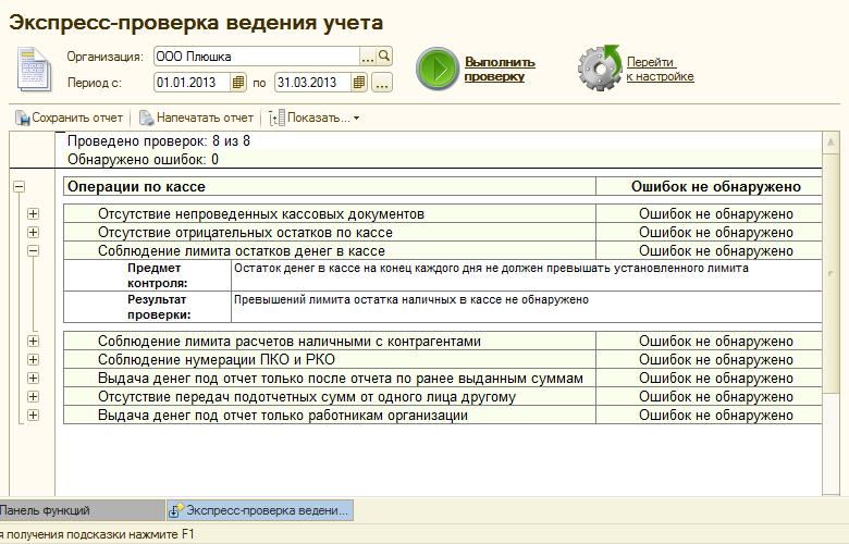 Блог.ру - abpuddrau - Декларация о доходах физических лиц в казахстане кто сдает
