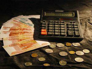 Учет госпошлины в бухгалтерском учете