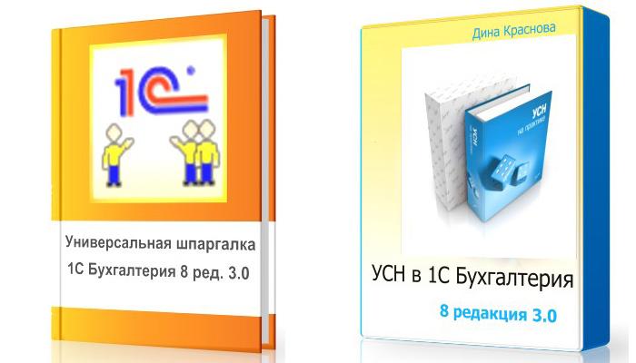 konkursvk2