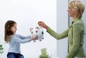 Экономия семейного бюджета в путешествии