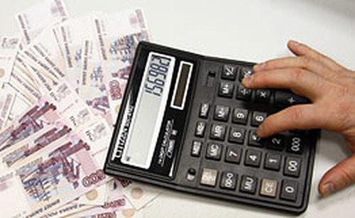 Расчет налога индивидуального предпринимателя