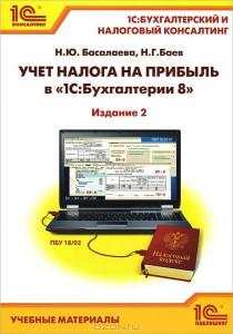 книга по программе 1с